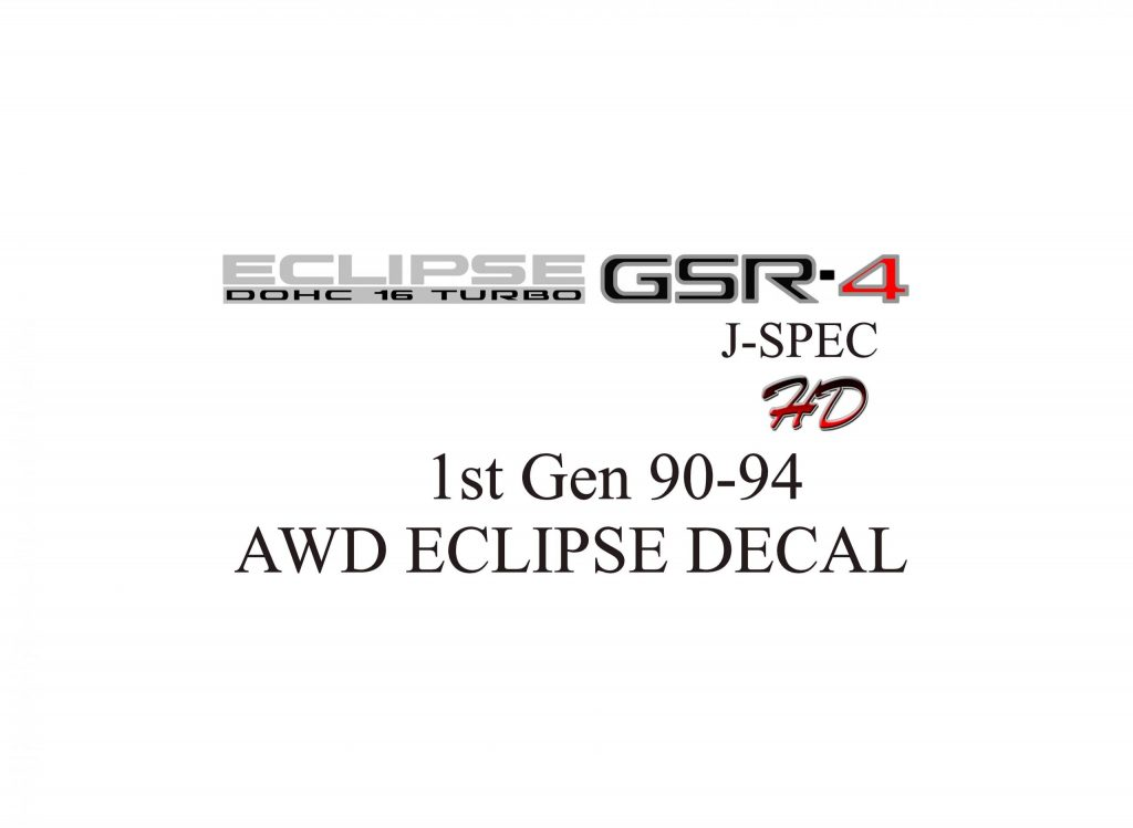Mistubishi Eclipse GSR-4 DECAL